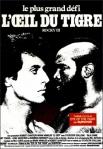 DVD de la película Rocky III