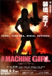 Poster de la película The Machine Girl