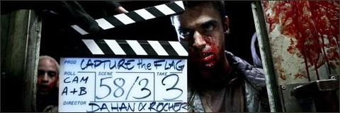 Peliculas de Zombies 2009