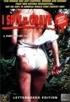 DVD de la película La violencia del sexo