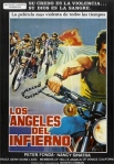 Cartel de la película Los Angeles del Infierno