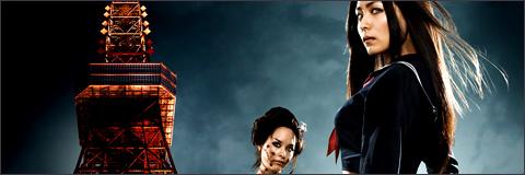 Yukie Kawamura y Eri Otoguro en Vampire Girl Vs Frankenstein Girl
