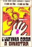 Cartel de La ultima casa a la izquierda, 1972