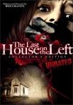 DVD de La ultima casa a la izquierda, 1972