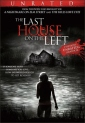 Carátula DVD de La última casa a la izquierda de 2009