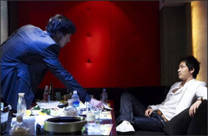 So Ji Sub y Kang Ji Hwan en Rough Cut