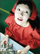 Su-jeong Lim es un cyborg