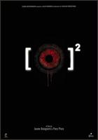 Cartel de la película Rec 2