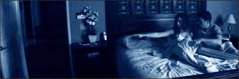 Crítica, trailer y fotos de Actividad paranormal